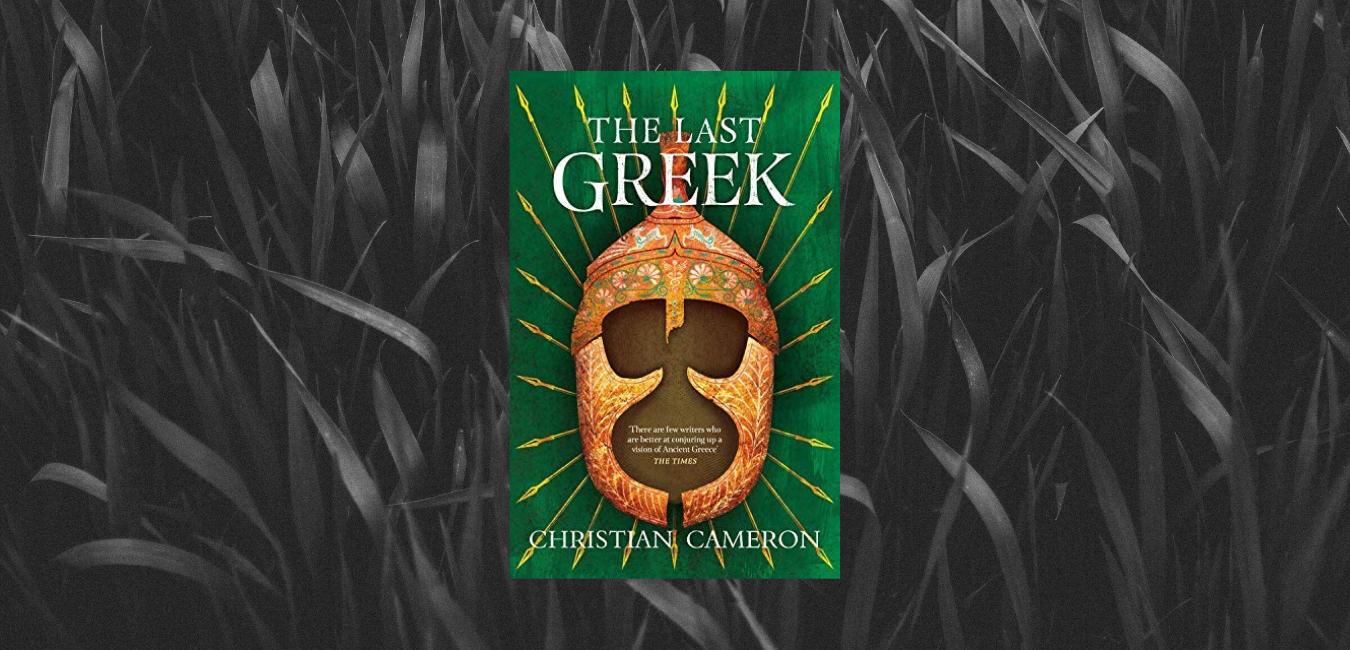 The Last Greek